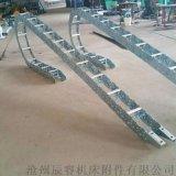 不锈钢耐磨钢制拖链 沧州辰睿耐磨钢制拖链