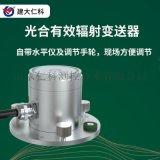 光合有效辐射变送器厂家