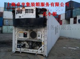 12米二手冷藏箱,冷藏冷冻集装箱,车载保温集装箱