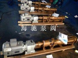 海驰电动驱动G型单螺杆泵