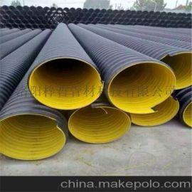 钢带增强PE螺旋波纹管应用领域