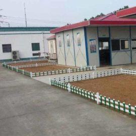 湖北武汉pvc围栏及护栏价格 围墙pvc护栏