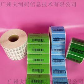铜版纸不干胶 标签纸 出口箱贴代打印