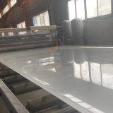高密度聚乙烯板PE板HDPE板厂家直供