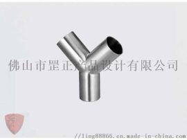 精密304不锈钢三通  罡正不锈钢管件定制