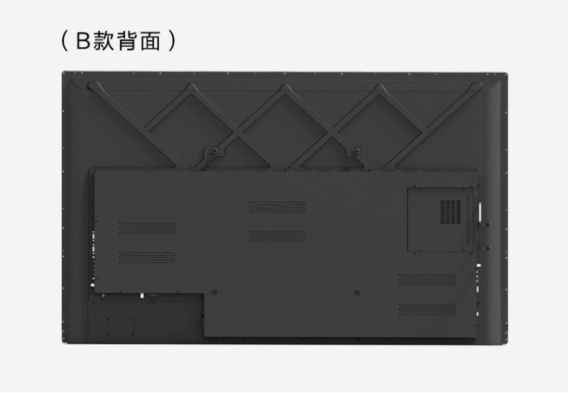 98寸多媒体交互式会议电子白板智能一体机