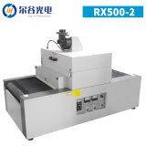 RX500-2桌面式紫外線隧道爐UV機