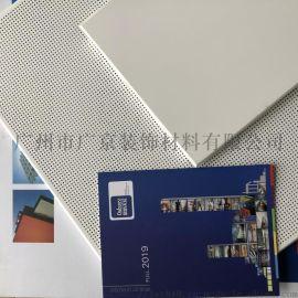 铝合金OUBUYS欧佰铝扣板600*600穿孔铝天花板