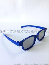 影院专用儿童圆偏光3D眼镜