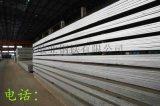 全国出售敬业钢厂Q235B Q345B中厚板