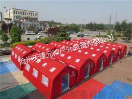 充气帐篷,医疗帐篷,消防帐篷
