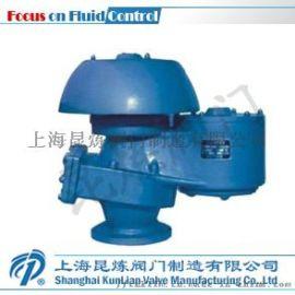 QZF-89全天侯防火呼吸阀 呼吸阀厂家 上海昆炼
