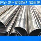 廣東不鏽鋼半圓管報價,光面201不鏽鋼半圓管規格表