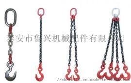鲁兴国标80级14mm起重链条配套索具出售