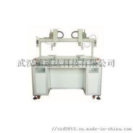 柜式双头双工位高频焊锡机