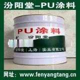 PU涂料、生产销售、pu涂料、厂家直供