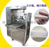 綠豆糕機|龍鬚酥機|蛋卷機|鐵勺噠機|甩油機|