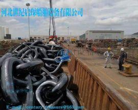 船用有档锚链 12.5-114毫米锚链