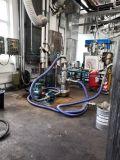 新型水性聚氨酯連續研磨分散機