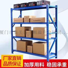 厦门厂家直销仓储置物架 商超设备陈列架