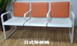 日式等侯椅、连排椅排椅厂家、机场椅排椅