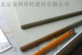 波特纤维增强硅酸钙板 无石棉硅酸钙板厂家