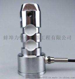 厂家直销蚌埠力恒轴销式测力传感器