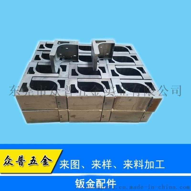 众普五金厂大功率激光切割加工 钣金数控折弯烧焊加工