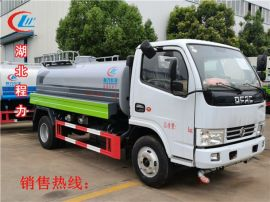 国六东风5吨绿化洒水车价格 江西九江市哪里卖