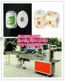 衛生捲紙包裝機-全自動捲紙包裝設備