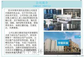 DOP与环保增塑剂的特点 生物酯增塑剂