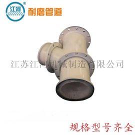 耐磨陶瓷管,耐磨陶瓷内衬管道,厂家直销,江河