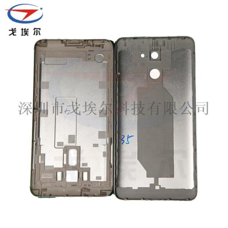 深圳手機點膠加工廠家