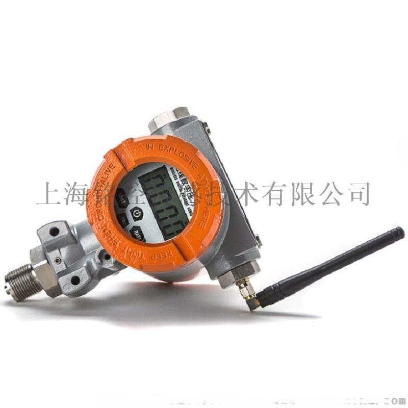 上海铭控 MD-S270 消防栓压力传感器