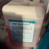 25KG塑料桶压缩机阿普达APD精密水垢清洗剂UC-W205