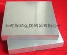 TA2工业纯钛TA2工业纯钛棒,TA2工业纯钛方料