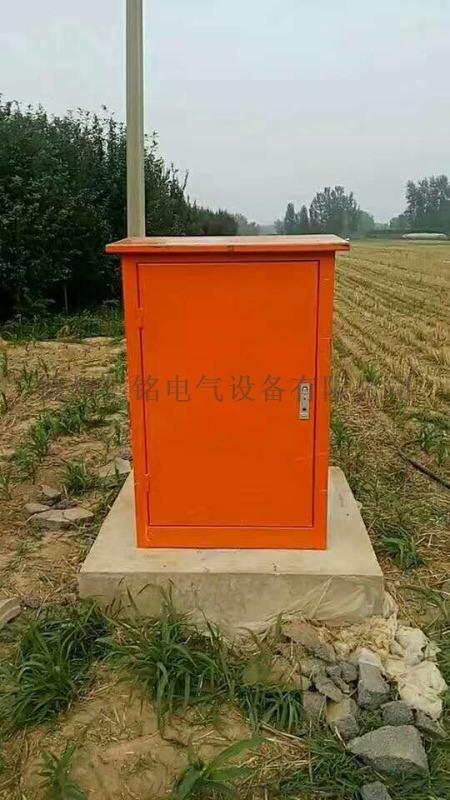 山东供应室外型射频卡灌溉控制器智能管理系统