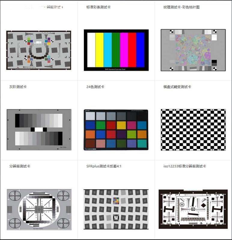 智能家居摄像头测试设备-摄像头测试方案-厂家提供