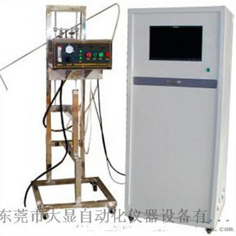 软垫家具阻燃性能测试仪CA 117