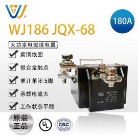 180A大电流 6~220V大功率碰碰车继电器
