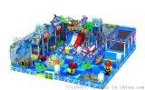 淘氣堡設備 室內兒童樂園 大小型親子樂園