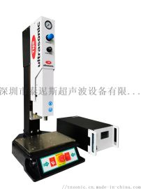 PW750超声波塑料焊接机