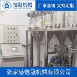 廠家供應液體計量輸送系統 自動稱重上料混合系統設備