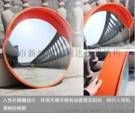 西安广角镜凸面镜反光镜