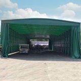 鄭州二七區移動推拉蓬電動伸縮推拉篷戶外遮陽蓬定製