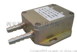 风压传感器西安新敏CYB21微压 高精度安装便捷