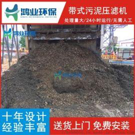 河道淤泥清淤 河床淤泥压滤机 水库淤泥处理