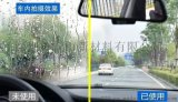 摄像头玻璃外壳塑料外壳防尘防污自清洁涂层 玻璃塑料防尘涂料