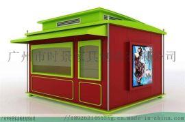 集装箱售卖亭,商业街火车贩卖花车,景区零售售卖亭