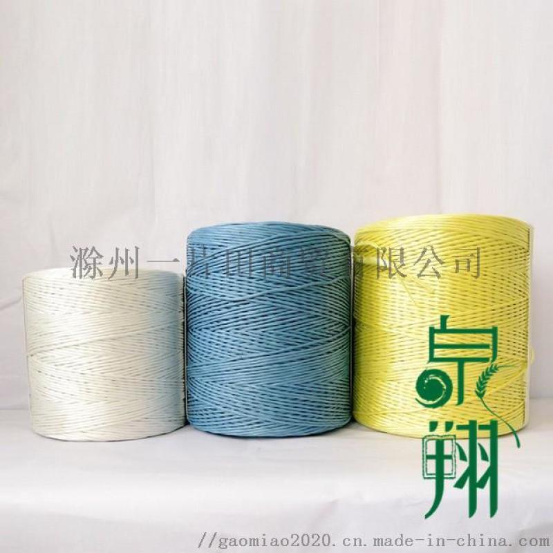 論打捆繩包裝膜的重要性